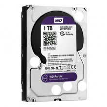 Western-Digital-(WD)-Purple-22